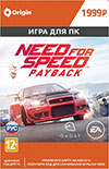 Need for Speed: PayBack (PC, Цифровая версия)