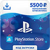 Карта пополнения кошелька PlayStation Store на 5500 рублей