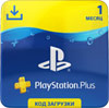 Подписка PlayStation Plus на 1 месяц