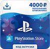 Карта пополнения кошелька PlayStation Store на 4000 рублей