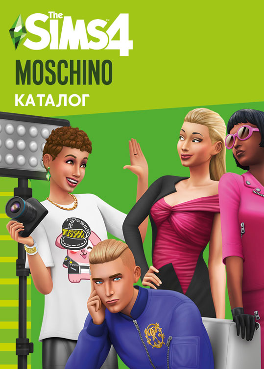 The Sims 4. Moschino. Каталог (PC, цифровой код)